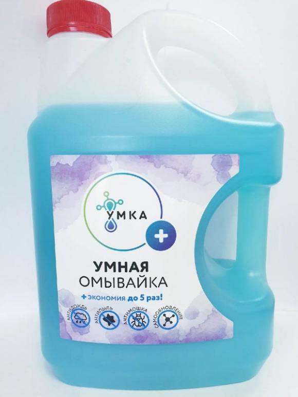 Омывающая жидкость Умка_1